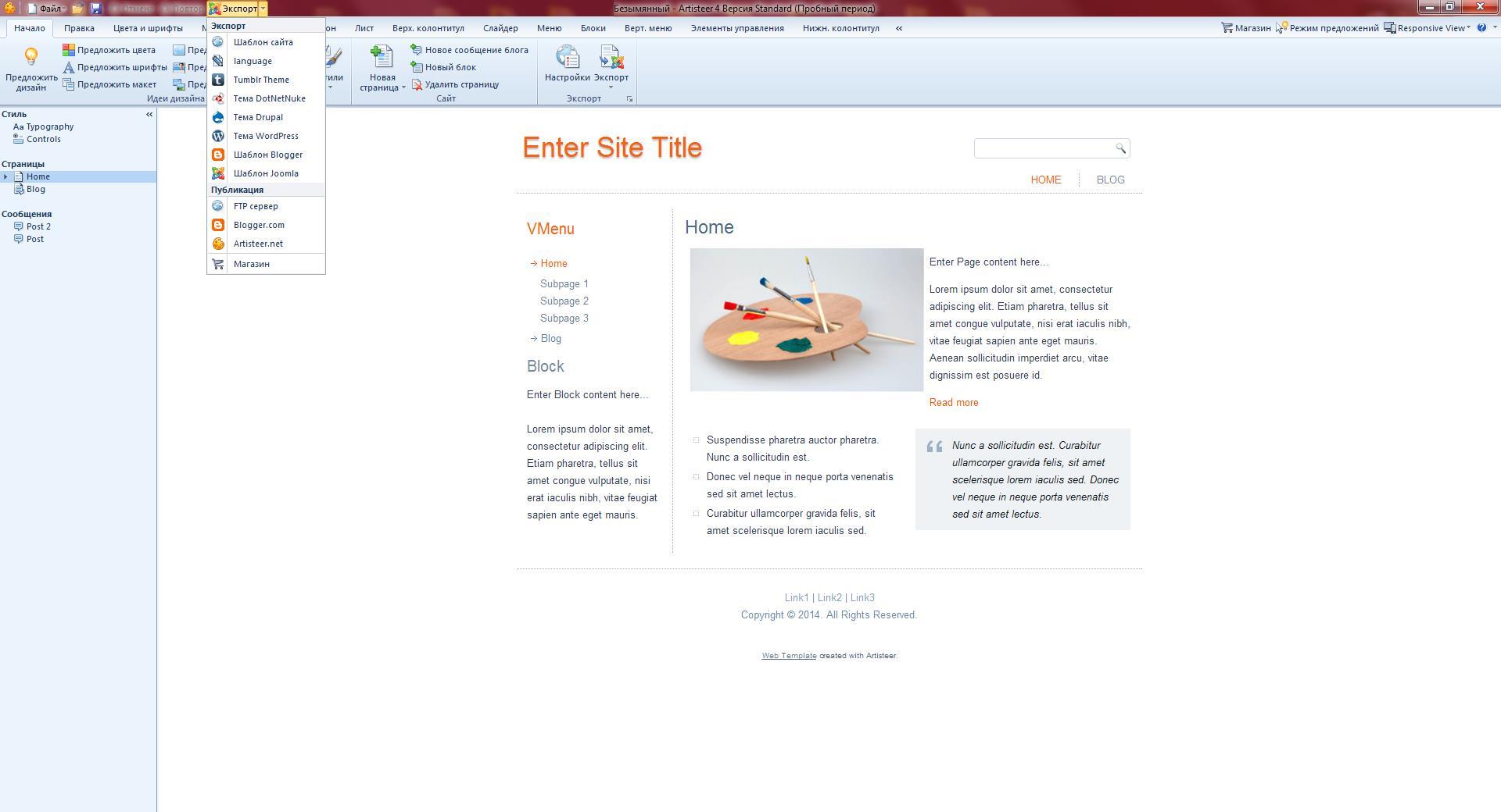 برنامج احترافي لتصميم وتجهيز قوالب المدونات الشهيرة باصدراه الاخير + التفعيل بالباتش