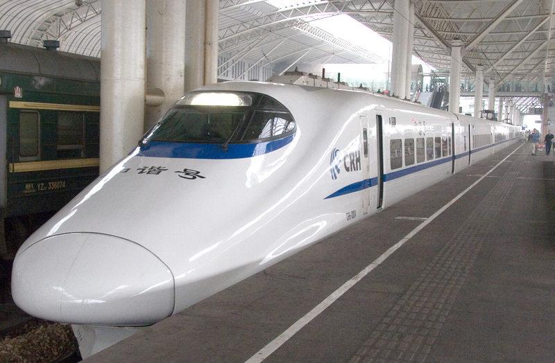 Самая быстрая железная дорога в мире