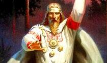 Древняя Русь IX в.