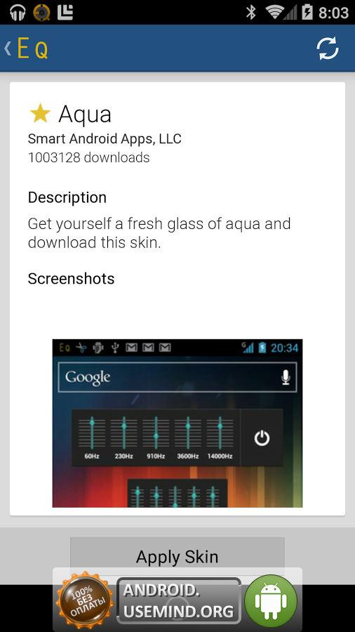 Нужные программы для планшета Андроид