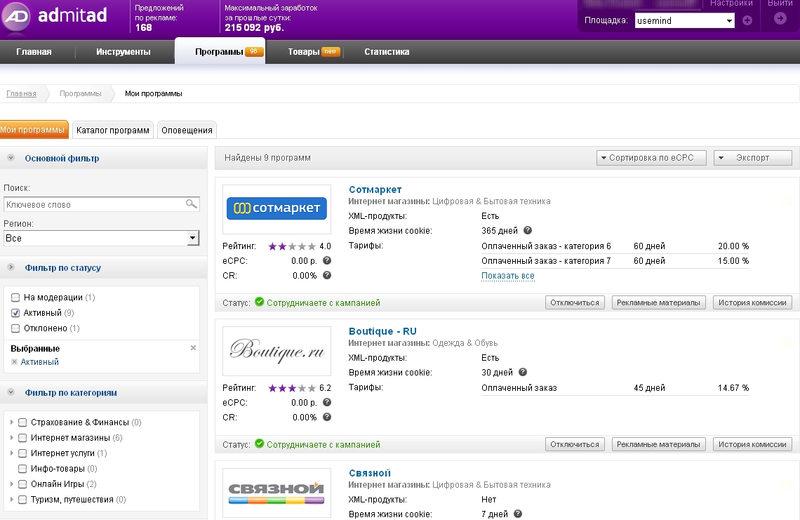 admitad.com отзыв web-мастера