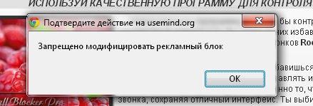 Отзыв web-мастера о системе монетизации сайта adprofy.com