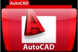 AutoCAD официальный учебный курс