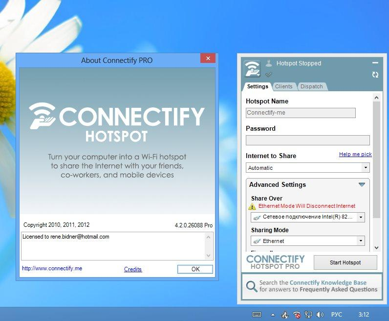 Программу Connectify Hotspot Ключ