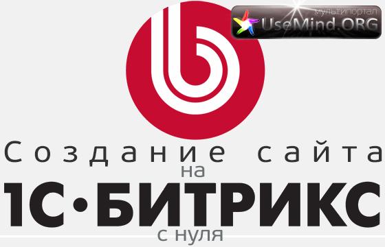 камасутра позы видео онлайн бесплатно: