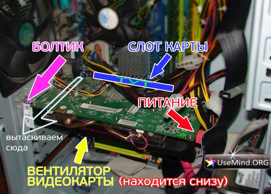 Не работает кулер на видеокарте.Кулер для видеокарты geforce 9600.Гудит вентилятор на видеокарте