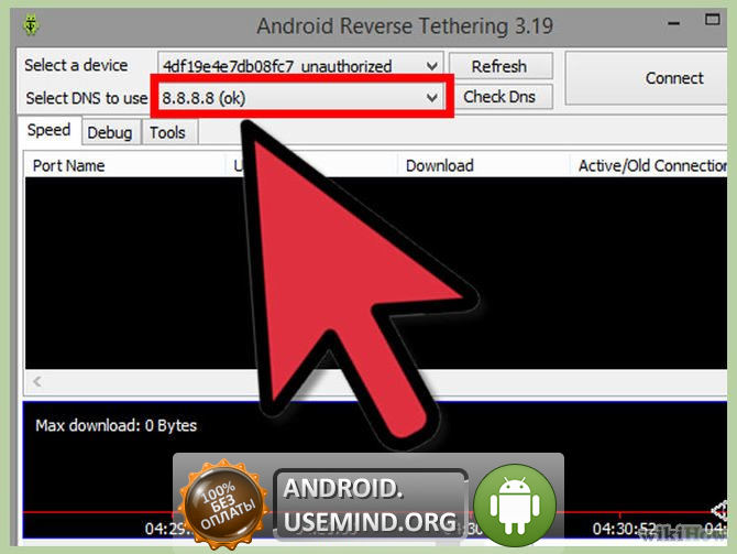 3.19 REVERSE TÉLÉCHARGER ANDROID TETHERING