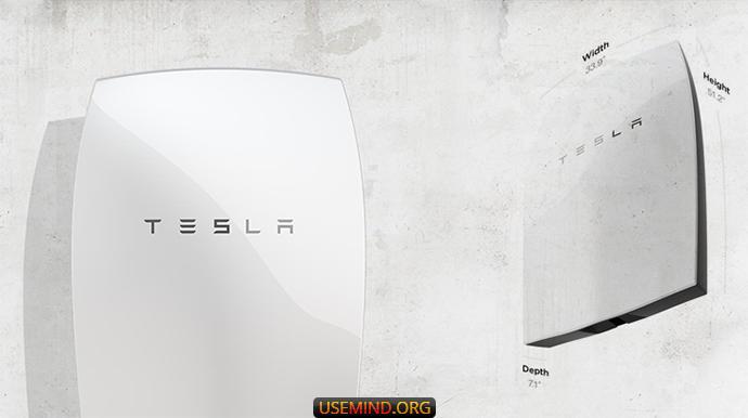 Настенные батареи от Тесла сэкономят деньги