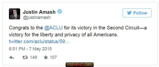Апелляционный суд Америки запретил следить АНБ за телефонными разговорами граждан