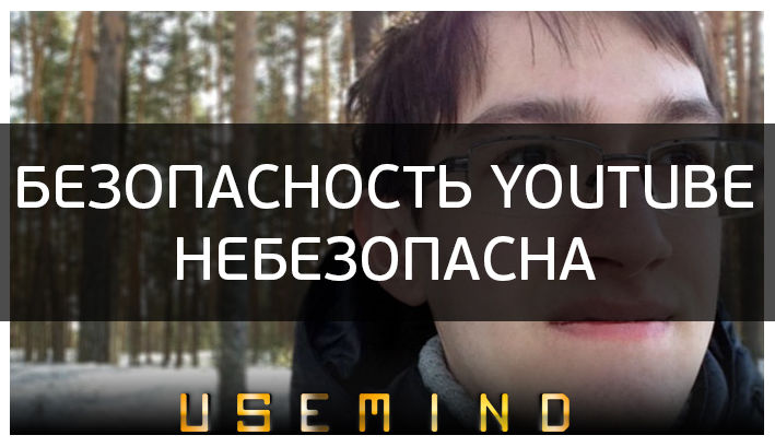 Русский студент удалил из YouTube все видео?