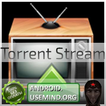 torrent stream controller apk