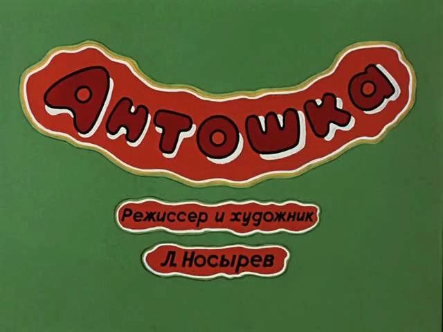 Скачать песню alonzo determine музыка из фильма 13 район ультиматум.