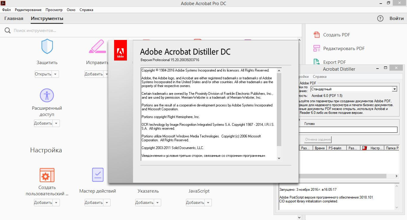 uchebnik-adobe-acrobat-70-professional-serial-number-activation-code