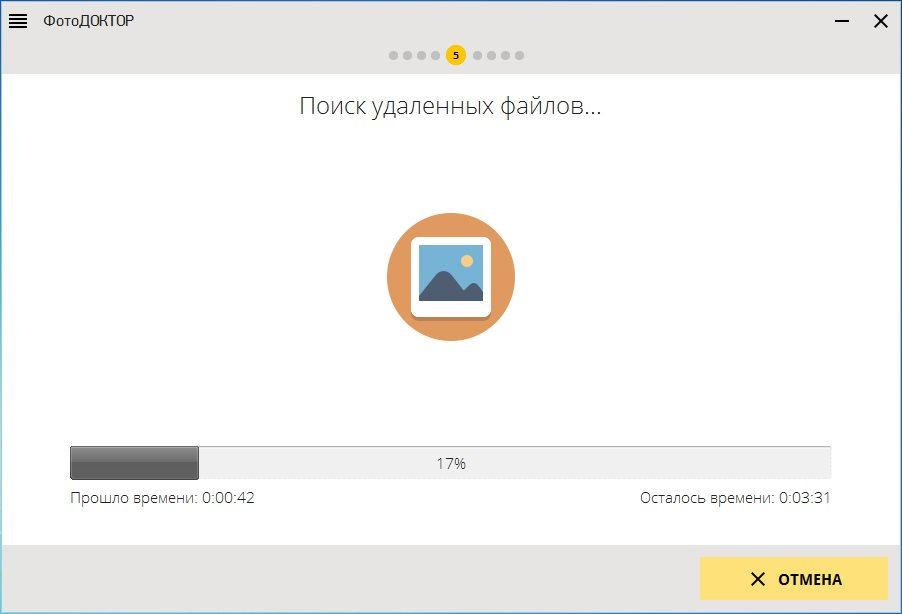 фотодоктор от ams software apk