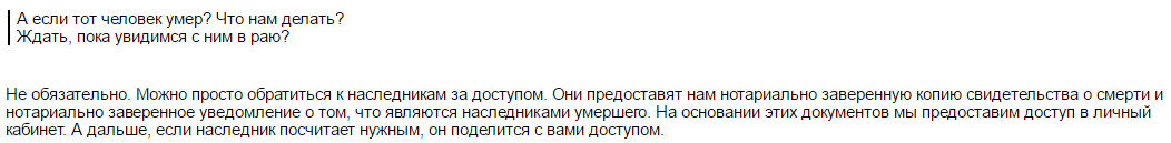 Отзыв о хостинге ihc.ru