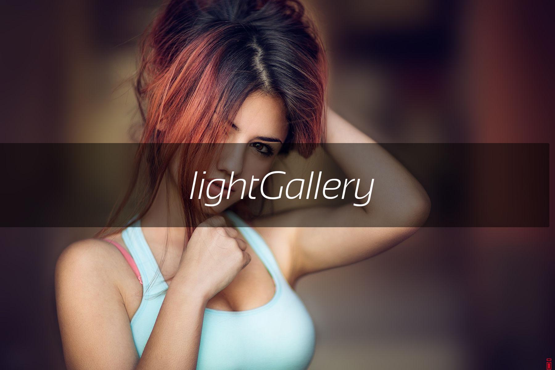 jQuery lightGallery