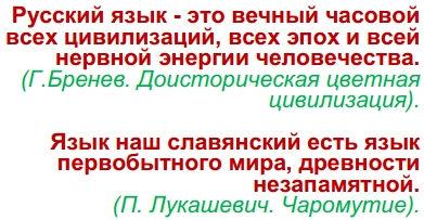 Буквица – книга-основа русского языка